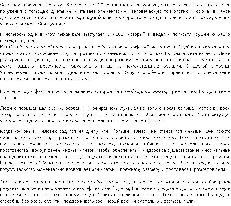 Телеканал «Россия 2» / Программа телепередач на сегодня и на